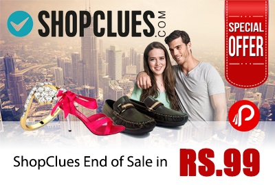 ShopClues End of Sale in RS. 99