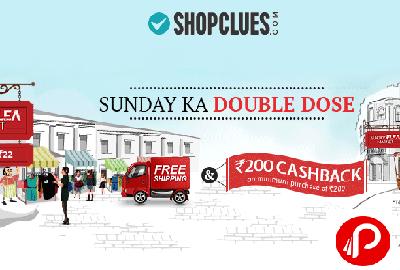 Get Discount on Sunday Flea Maket Sale - Shopclues