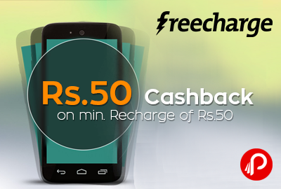 Get Rs.50 Cashback on min. Recharge of Rs.50 - FreeCharge