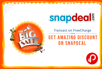Get Rs.500 on Snapdeal,Upon trasaction on freecharge - Freecharge