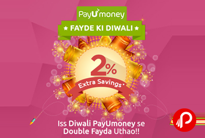 PayUmoney Fayde Ki Diwali