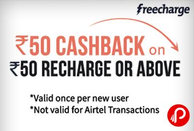 100% Cashback on Freecharge