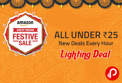 Under Rs.25 Products Deals Every Hour U2013 Amazon