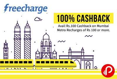 Get Rs.100 Cashback on METRO Recharges of Rs 100 or more - FreeCharge