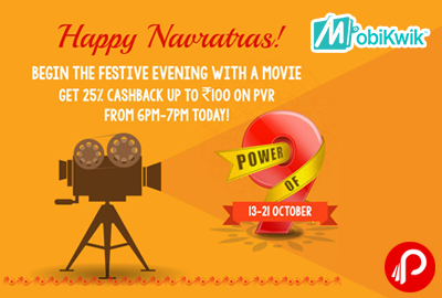Get Flat Rs.100 Back on PVR Cinema - Mobikwik