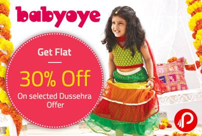 Babyoye discount coupons