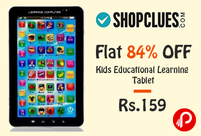Kids Educational Learning Tablet | Flat 84% OFF | Only in Rs. 159 - Shopclues
