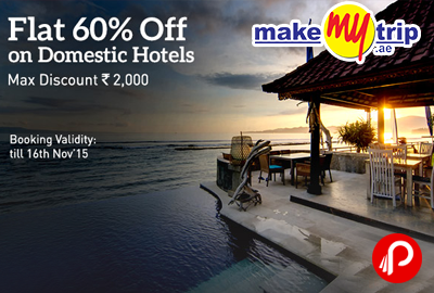 Discount coupons for make my trip international flight booking
