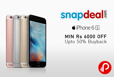 mobile buyback offer snapdeal