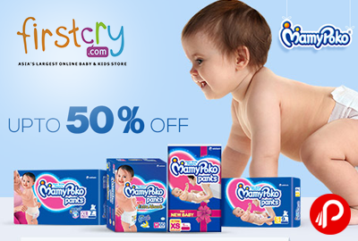 Get UPTO 50% off on Mamy Poko Pants - Firstcry
