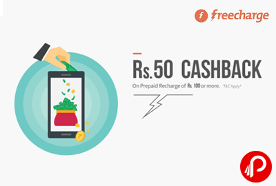 Get Rs. 50 Cashback on Prepaid Mobile Recharge Rs.100 - FreeCharge