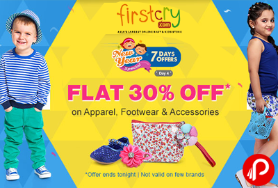 Get Flat 30% off on Apparel, Footwear & Accessories | New Year Special - FirstCry