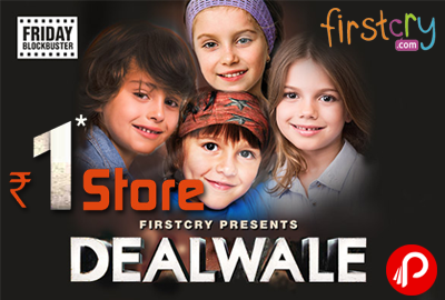 Get Products only in Rs. 1 | DealWale Friday Blockbuster - Firstcry