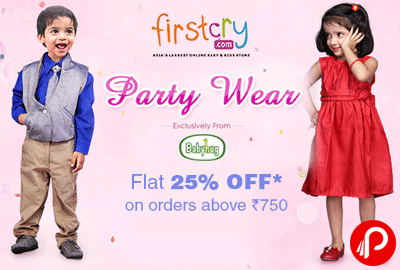 Get Flat 25% off on Party Wear Exclusively from Babyhug Products - Firstcry