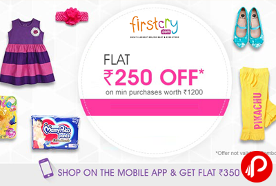 Get Flat 250 off on Min Purchase of 1000 - Firstcry