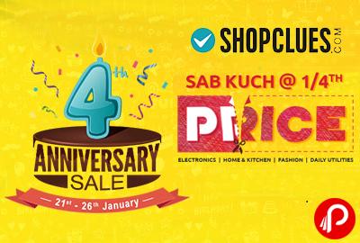 Shopclues 4th Anniversary Sale Sab Kuch @ 1/4th Price | #LeLiya Deals - Shopclues