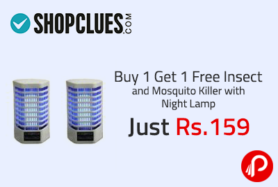 Buy 1 Get 1 Free Insect and Mosquito Killer with Night Lamp Just Rs. 159 | Cracker Deal - Shopclues