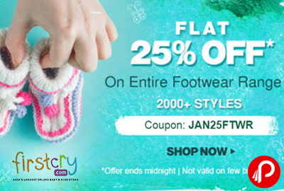Get Flat 25% off on Entire Footwear Range - Firstcry