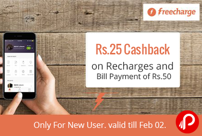 Rs.25 Cashback on Recharges and Bill Payment of Rs.50 - FreeCharge