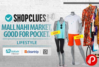 Mall Nahi Market Lifestyle