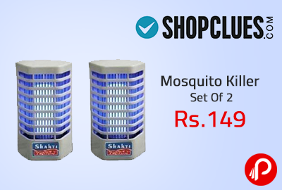Mosquito Killer Set Of 2 @ Rs.149 | Exclusive - Shopclues
