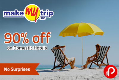 Discount coupons for make my trip flight booking