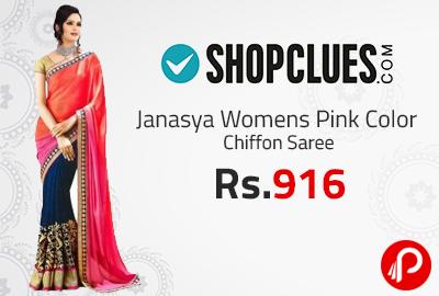 832c600204b Shopclues Cracker Deal - Best Online Shopping deals