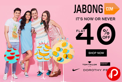 Jabong discount coupons for shoes