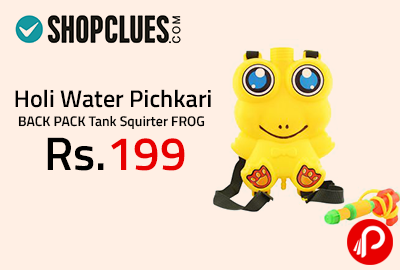 Holi Water Pichkari BACK PACK Tank Squirter FROG at Rs.199 - Shopclues