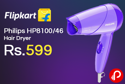 Philips HP8100/46 Hair Dryer at Rs.599 - Flipkart