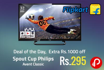 Vu 80cm (32) HD Ready Smart LED TV at Rs.17990 - Flipkart