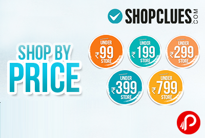 Shop By Price Under Rs. 99 49cb98d509b3c