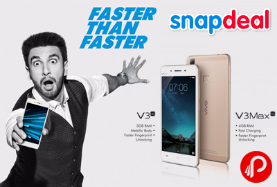 Vivo V3 MAX Mobile 32GB Gold | #VivoV3 - Snapdeal