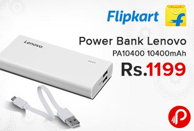 Power Bank Lenovo Pa10400 10400mah Just At Rs 1199 Flipkart