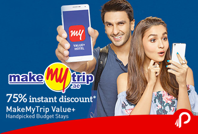 Handpicked Budget Stays Hotels 75% Instant Discount - MakeMyTrip