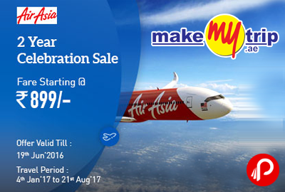 makemytrip coupon flight domestic