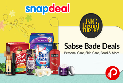 Snapdeal coupons india