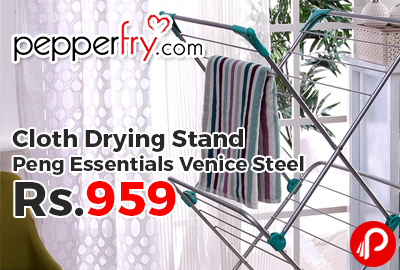 Cloth Drying Stand Peng Essentials Venice Steel just Rs.959 - Pepperfry