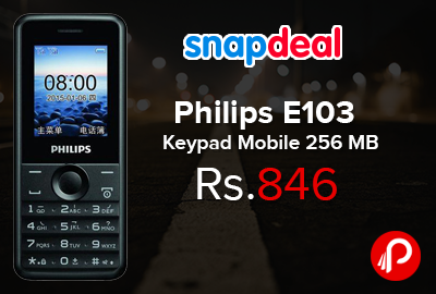 Philips E103 Keypad Mobile