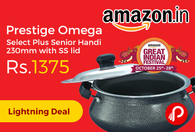 Prestige Omega Select Plus Senior Handi 230mm with SS lid