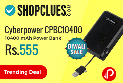 Cyberpower CPBC10400 10400 mAh Power Bank