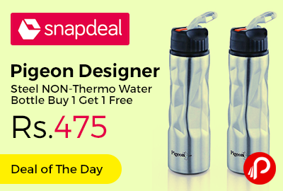 Pigeon Designer Steel NON-Thermo Water Bottle