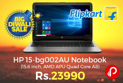 HP 15-bg002AU Notebook