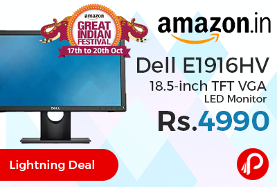 Dell E1916HV 18.5-inch TFT VGA LED Monitor