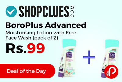 BoroPlus Advanced Moisturising Lotion with Free Face Wash