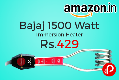 Bajaj 1500 Watt Immersion Heater