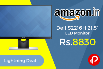 """Dell S2216H 21.5"""" LED Monitor"""
