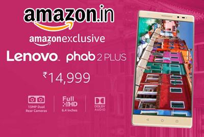Lenovo Phab 2 Plus 4G VoLTE Mobile