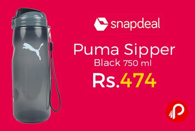 Puma Sipper Black 750 ml