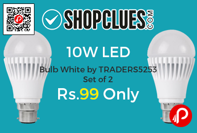 10W LED Bulb White by TRADERS5253 Set of 2